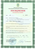 pesticide registration certificate