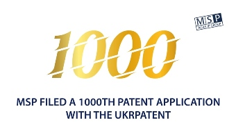 Mikhailyuk, Sorokolat and partners filed a 1000th patent application with the Ukrpatent