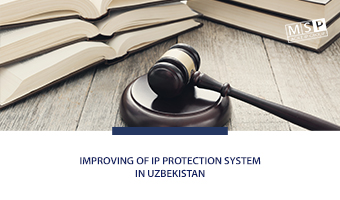 Changes in the field of intellectual property in Uzbekistan