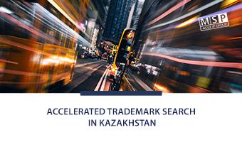 Accelerated trademark search in Kazakhstan