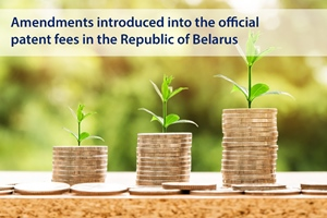 Amendments introduced into the official patent fees in the Republic of Belarus