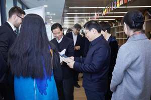 China Entrepreneur Summit successfully ran in Nanjing