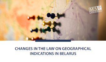 Amendments in the Law on Geographical Indications in Belarus