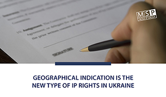Geographical indication is the new type of IP rights in Ukraine