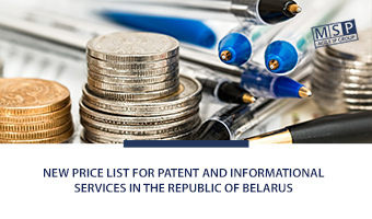 New price list for patent and informational services in the Republic of Belarus