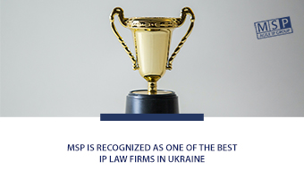 Mikhailyuk, Sorokolat and Partners is Recognized as One of the Best IP Law Firms in Ukraine