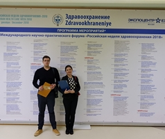 The representatives of Mikhailyuk, Sorokolat and Partners visited the 28th International Exhibition